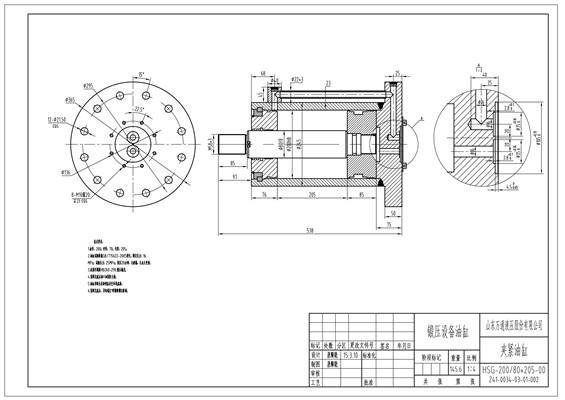 200X80-205 机械