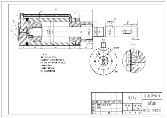 220X110-305 机械