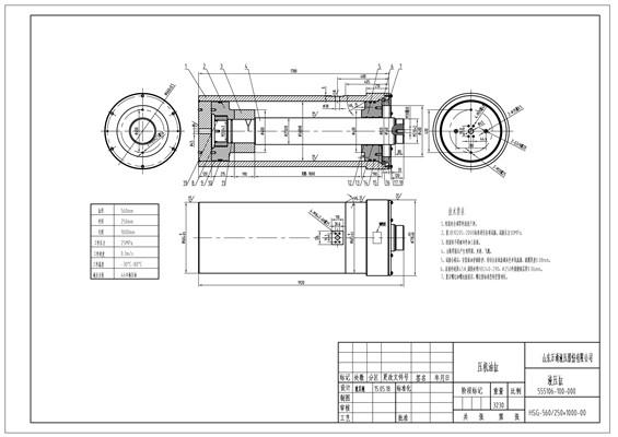 机械设备560-250-1000 MODEL (1)
