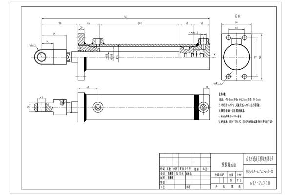 HSG-CA-63^32^240-00 垃圾